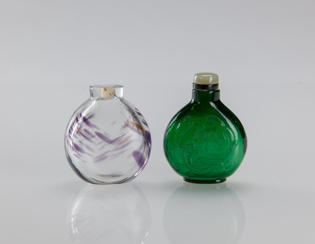 Early 20th Century's - A Two Glass Snuff Bottle