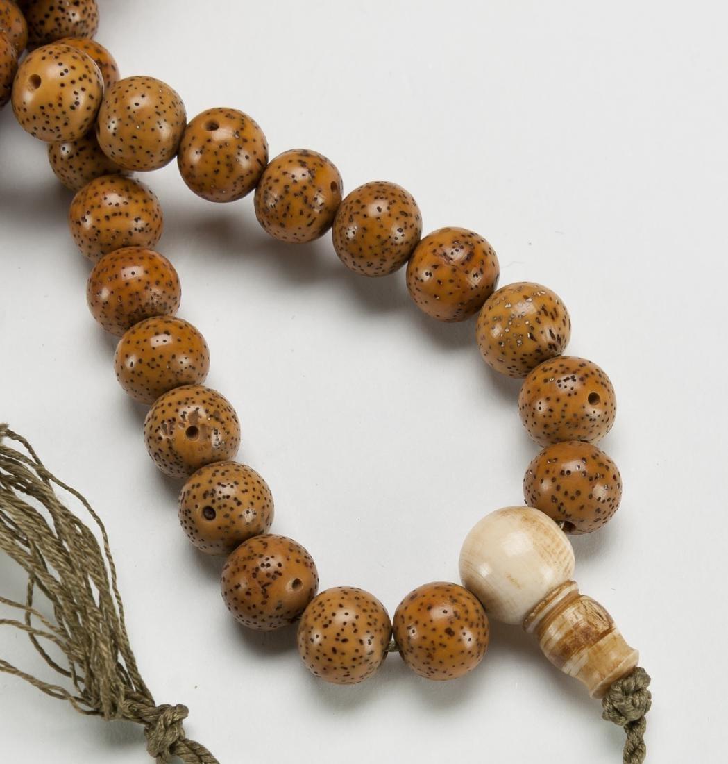 Republic - A Buddha Seek 108 Necklace - 5