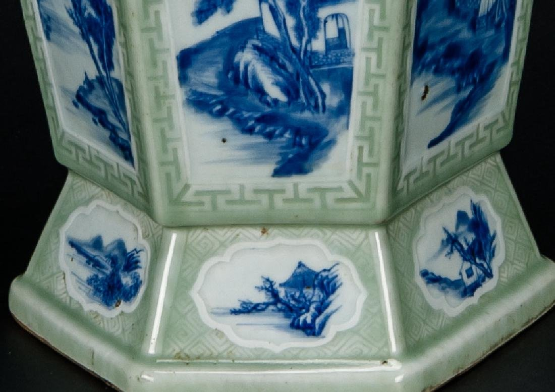 Qing-A Beautiful Celadon-Glazed Ground With Blue And - 5