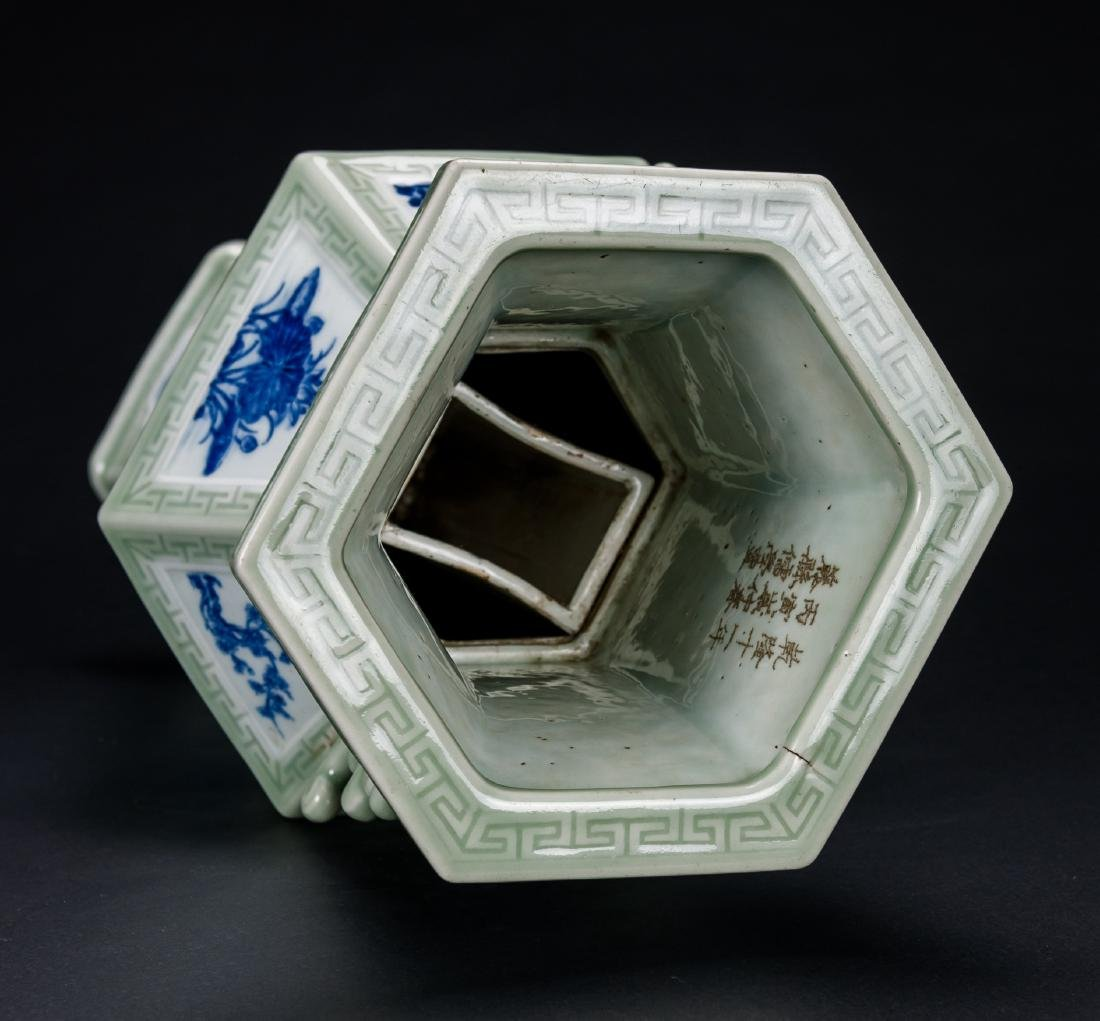 Qing-A Beautiful Celadon-Glazed Ground With Blue And - 7