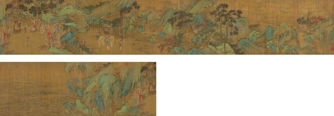 Liu Songnian (?- 1225)(Attribute)