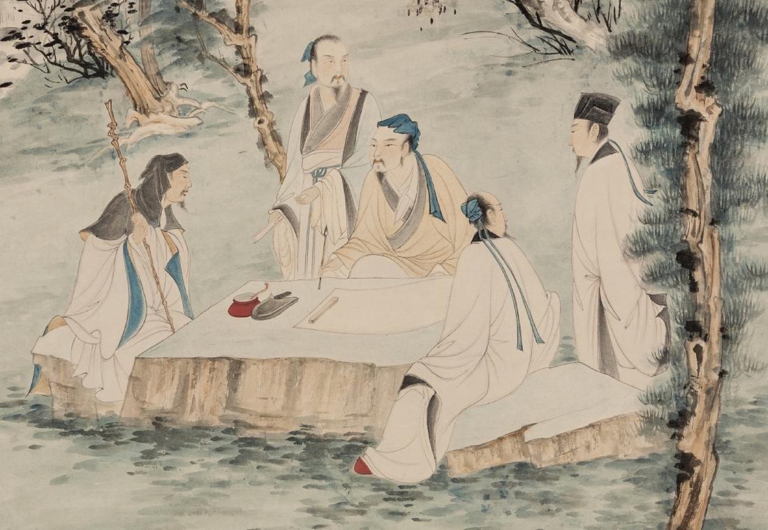 Zheng Daqian (1899-1983) - 2