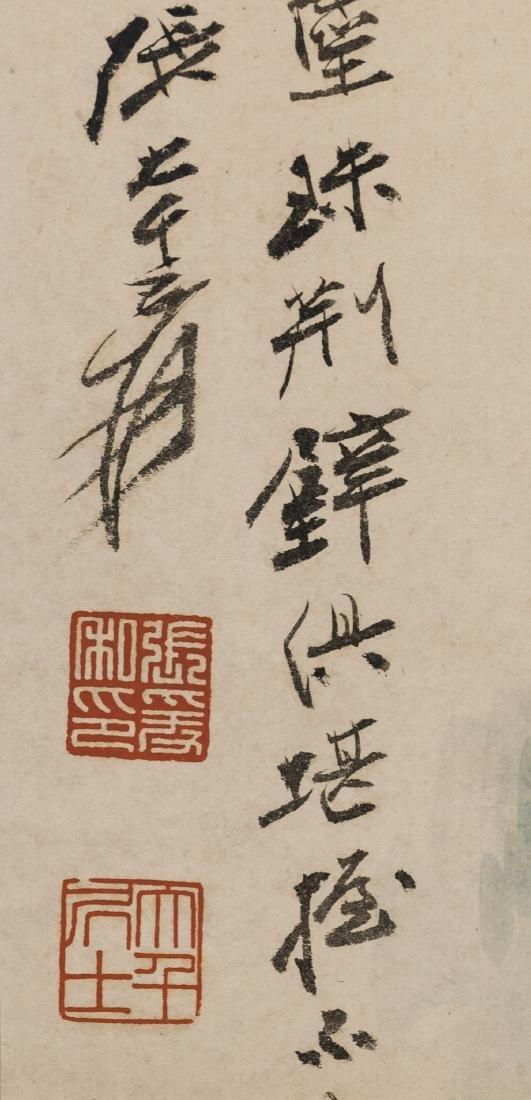 Zheng Daqian (1899-1983) - 6