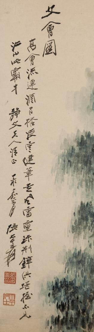 Zheng Daqian (1899-1983) - 7