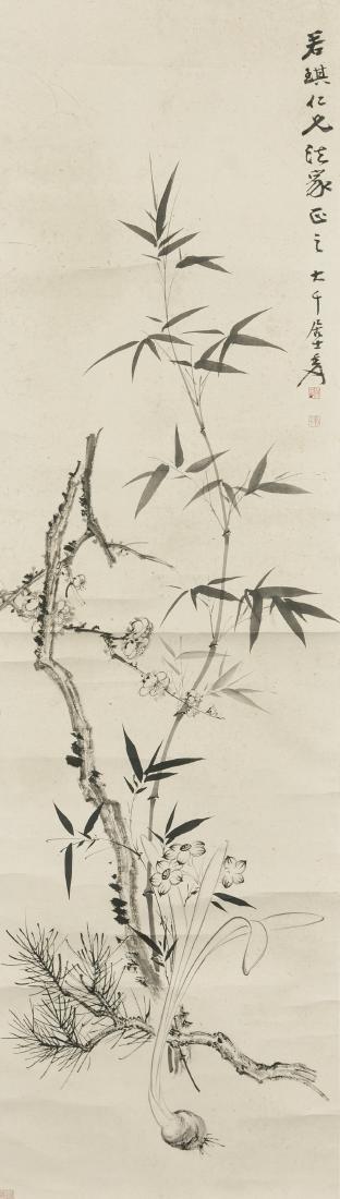 Zhang Daqian(1899-1983) Ink On Paper