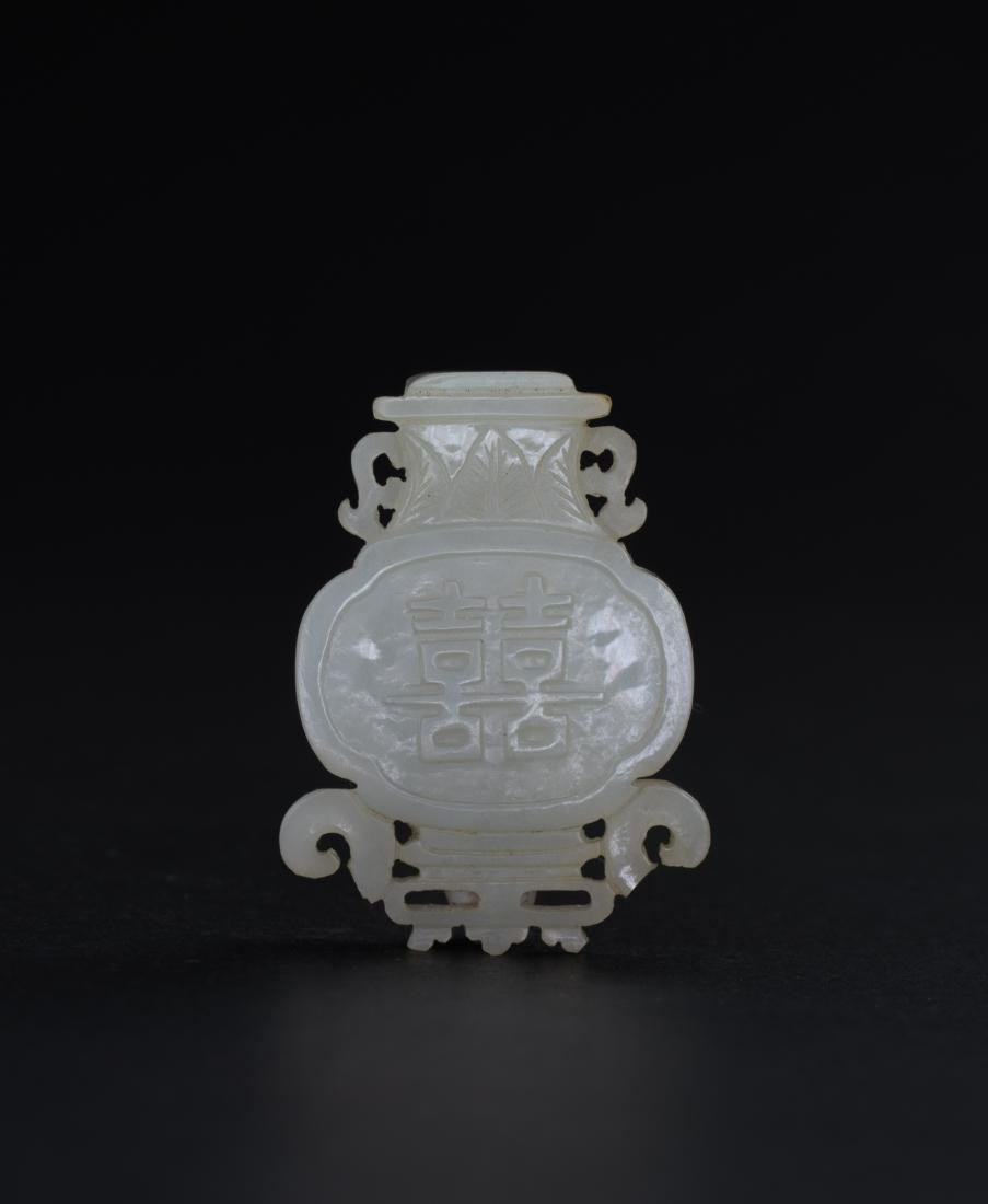 Qing - A White Jade Carved Double Happiness BeltBuckle