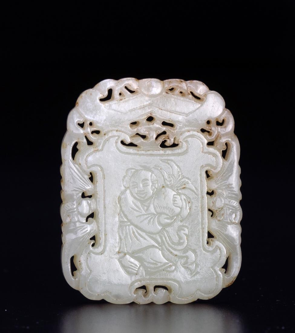 Qing - A White Jade Carved Bat, Peach and Child Pendant
