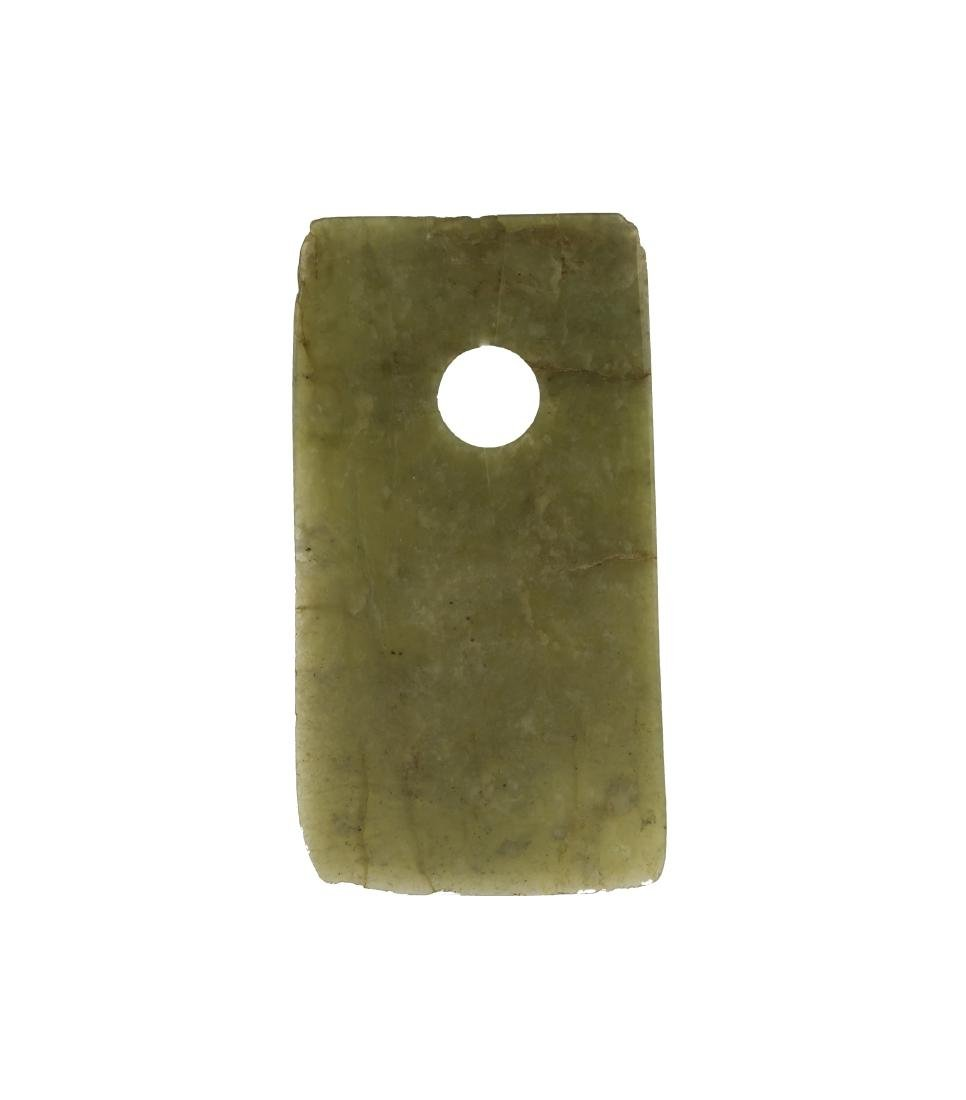 Neolithic Period-A Jade Ceremonial Axe