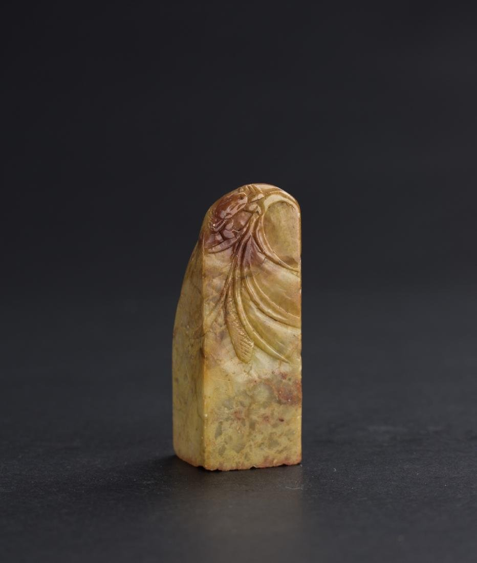 Qing - A Soapstone Seal