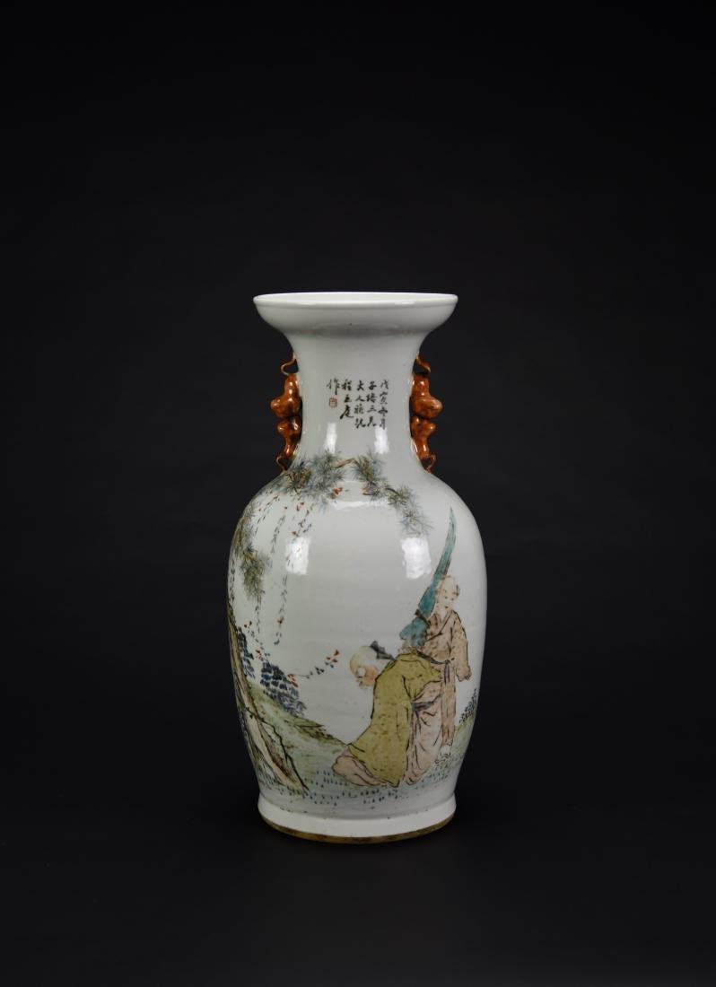 Cheng Yuting(Late Qing/Republic)