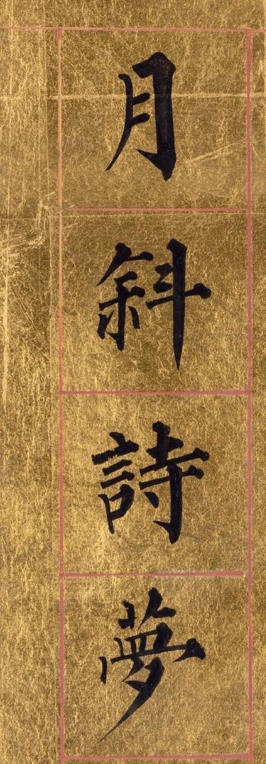 Pu Ru(1896-1963) Ink On Gold Paper, Framed, Signed And