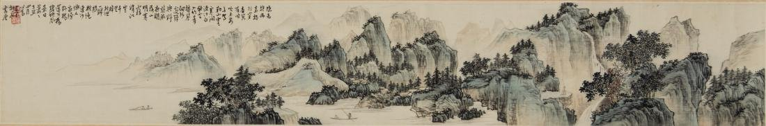 Pu Ru (1896-1963)Ink And