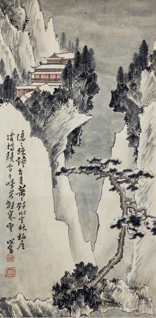 Pu Ru(1896-1963) Ink