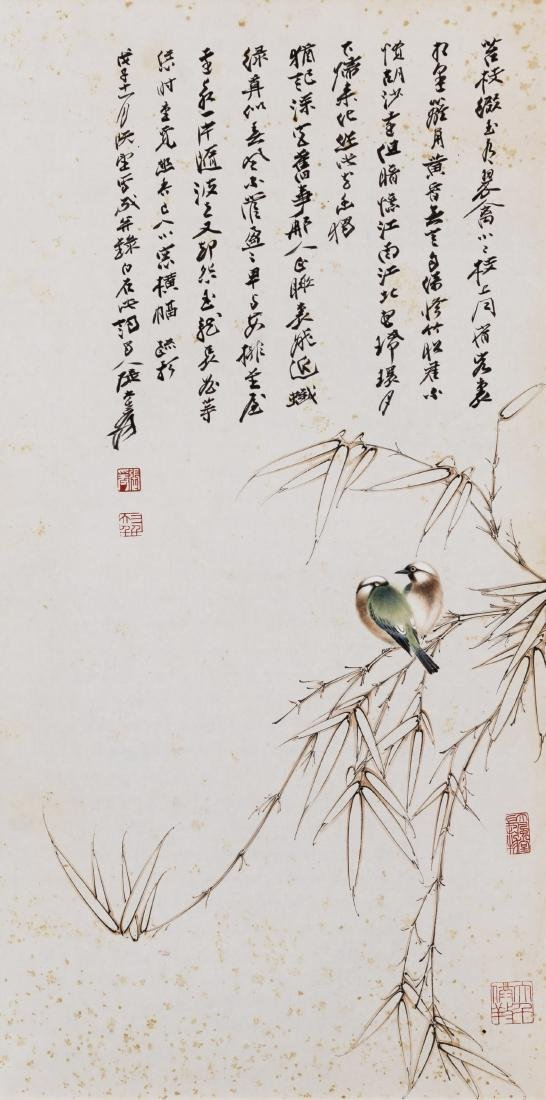 Zhang Daqian(1899-1983) Ink And Color On Paper,