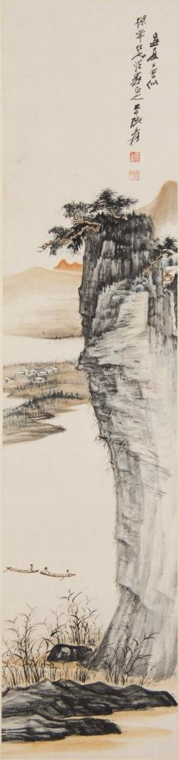 Zhang Daqian (1899-1983)Ink And Color On Paper,