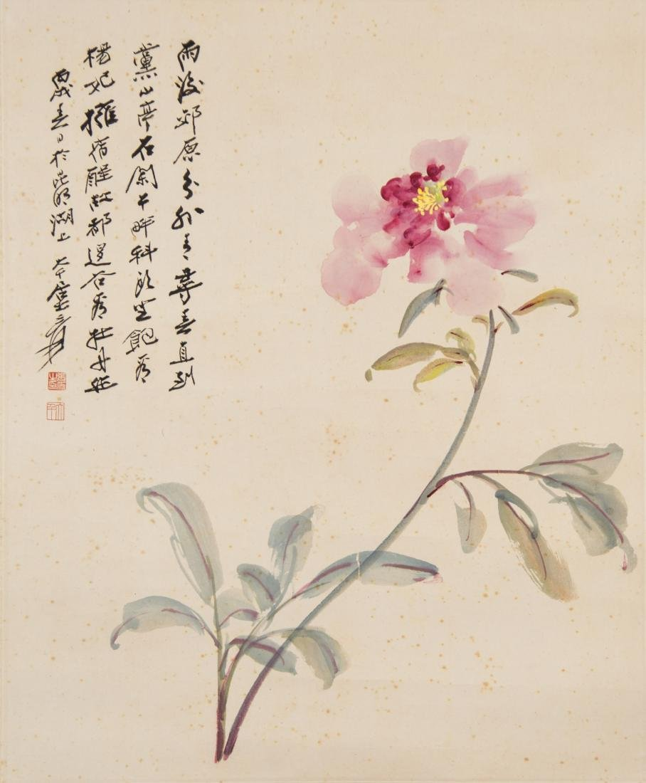 Zhang Daqian(1899-1983)Ink And Color On Paper,