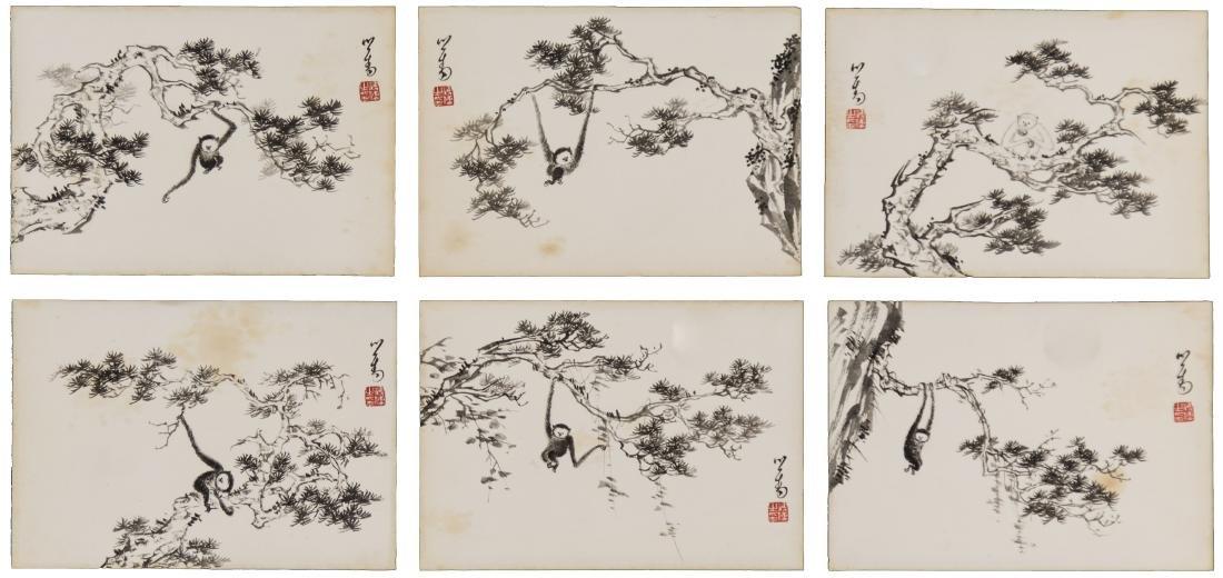 Pu Ru (1896-1963)Ink On