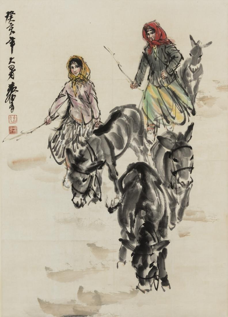 Huang Zhou(1925-1997)