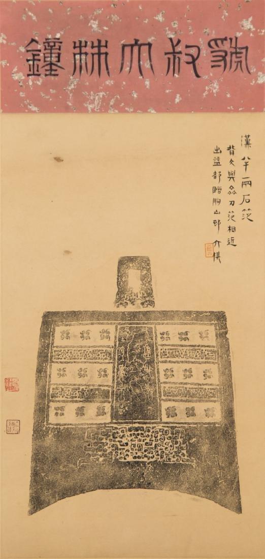 Chen Jieqi(1813-1884)'
