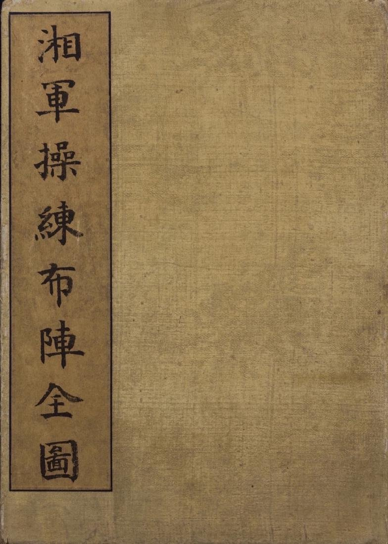 Anonymous-Qing Dynesty,