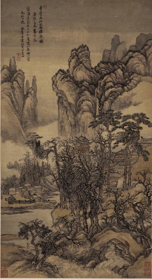 Attribute to Wang Hui(1632-1717)