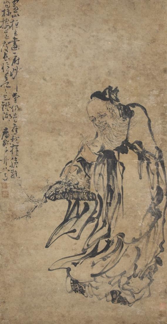 Huang Shen(1687-1766)