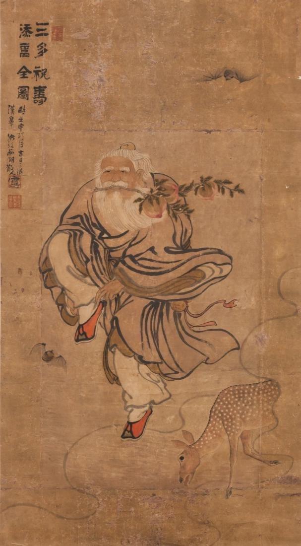 Qing Shen Shanbao(1808 -1862)