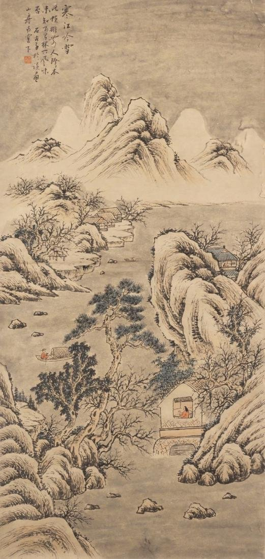 Attributed ToWang Hui(1632- 1717)