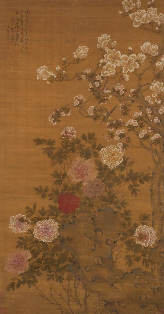 Li Cong(Ming) Ink and Color On Silk, Hanging Scroll,