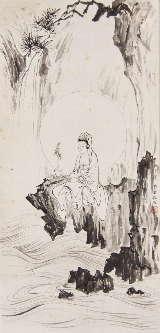 Pu Ru(1896-1963)Ink On Paper,