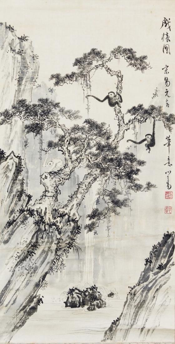 Pu Ru(1896-1963)Ink On Silk,