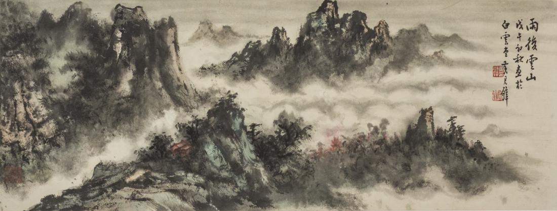 Huang Junbi(1898-1991)
