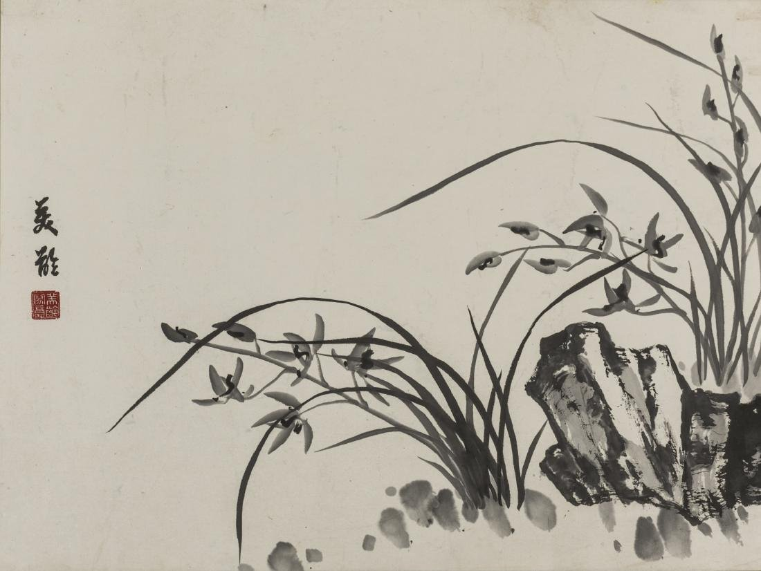 Song Meiling(1898-2003)