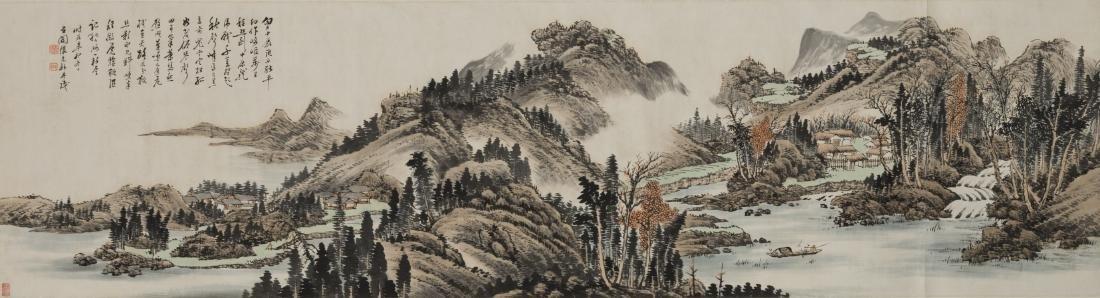 Zhang Shiyuan(1898-1959)