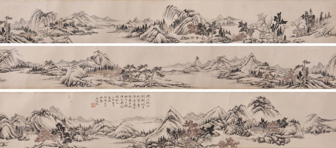 Wu Hufan(1894-1968)