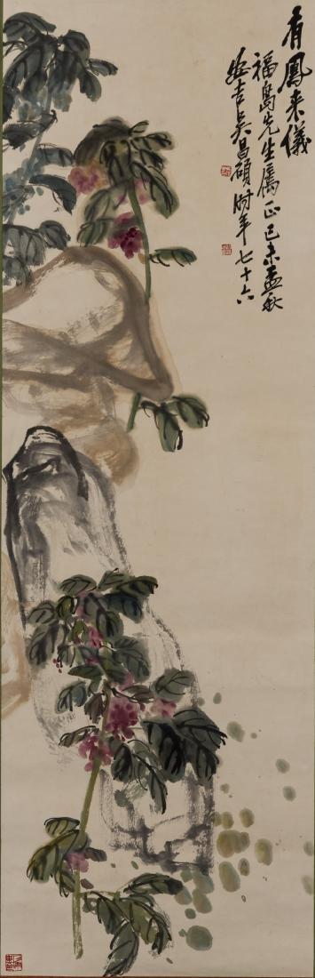 Wu Changshuo(1844-1927)