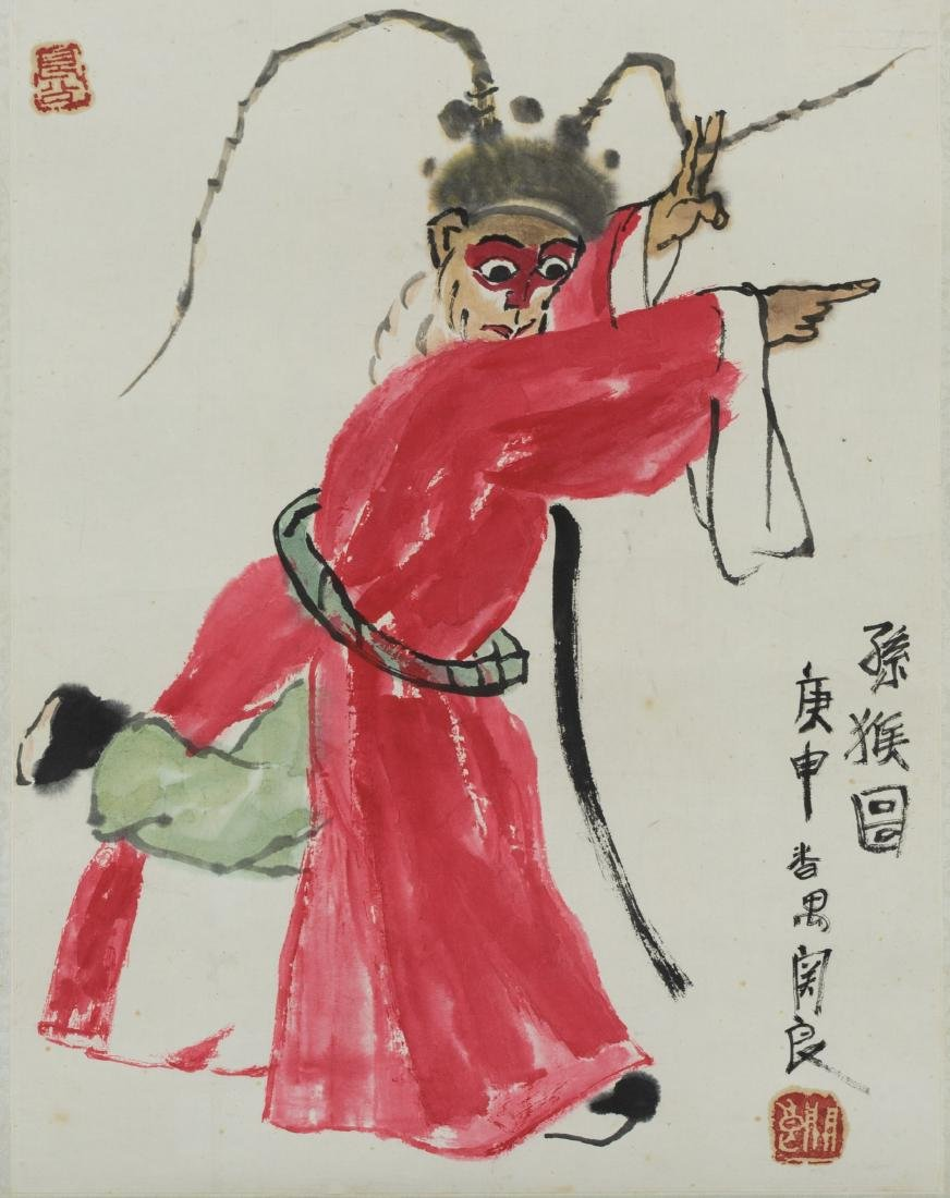 Guan Liang(1900-1986)