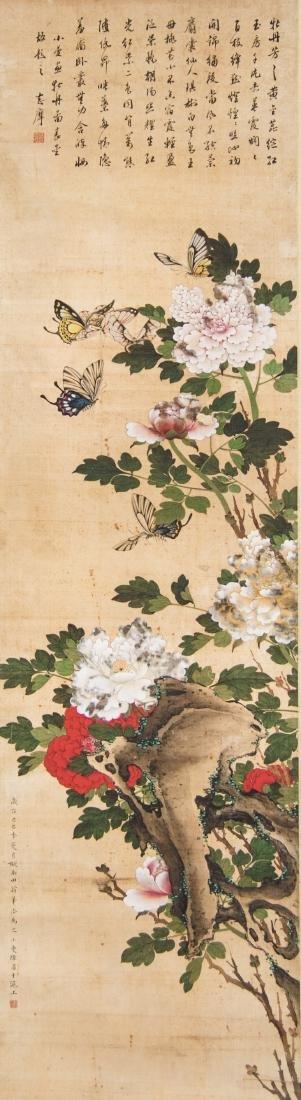 Lu Xiaoman(1926-1931)