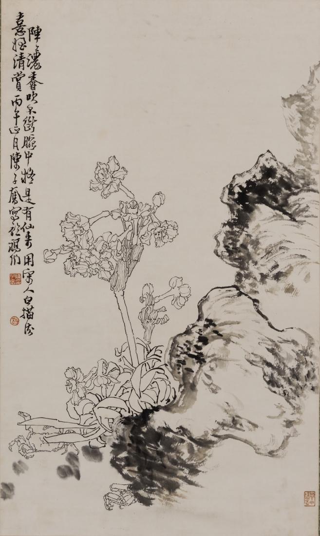 Chen Zifen(1898-1976)