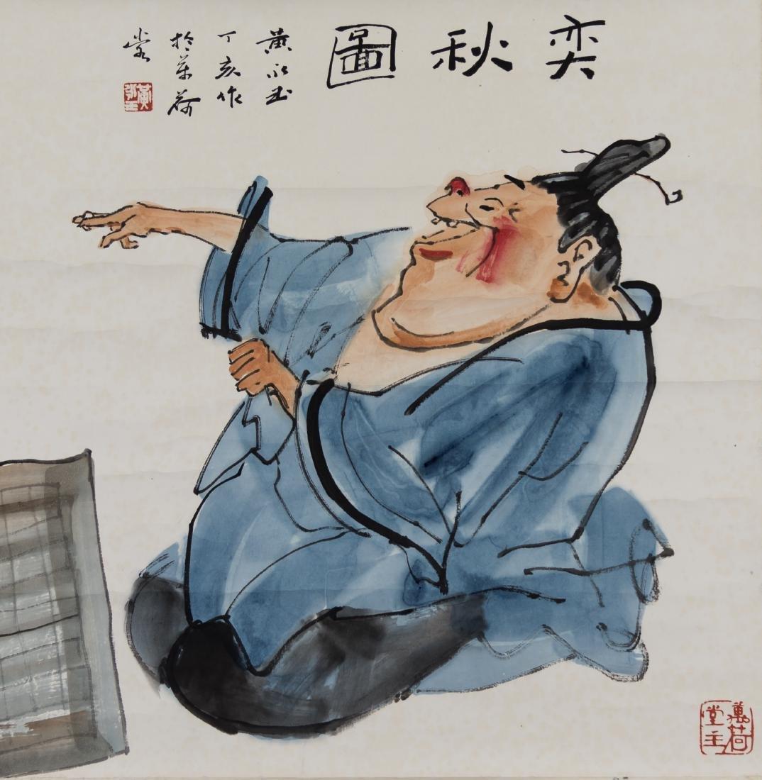 Huang Yongyu(B.1924)