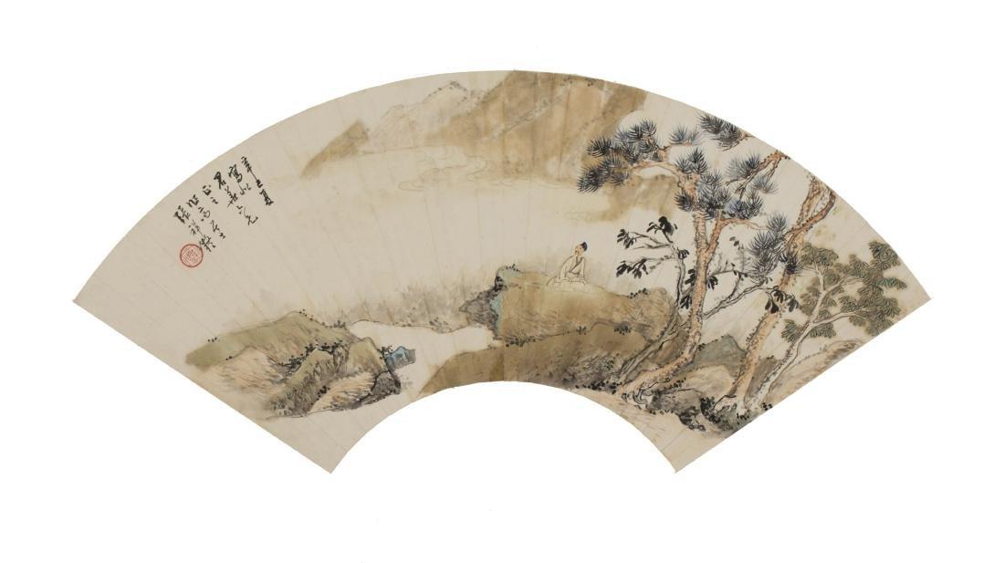 Zhang Xiang Ning(1909-1960)