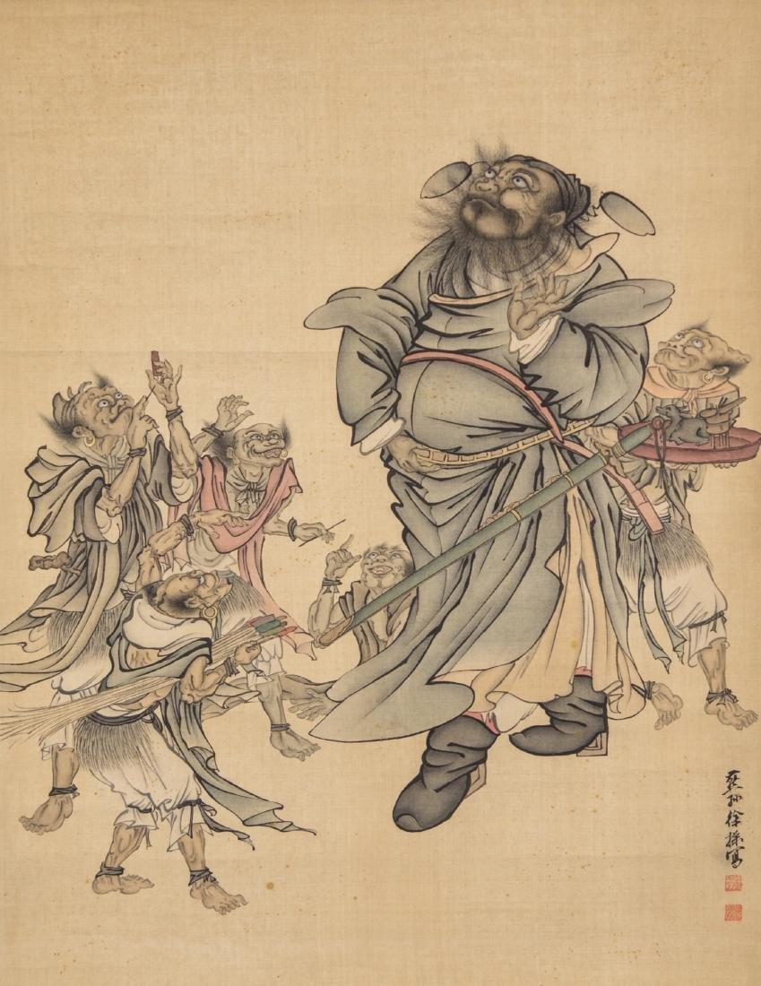 Xu Cao(1899-1961)