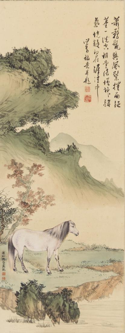 Pu Ru(1896-1963)Ma Jin(1900-1970)