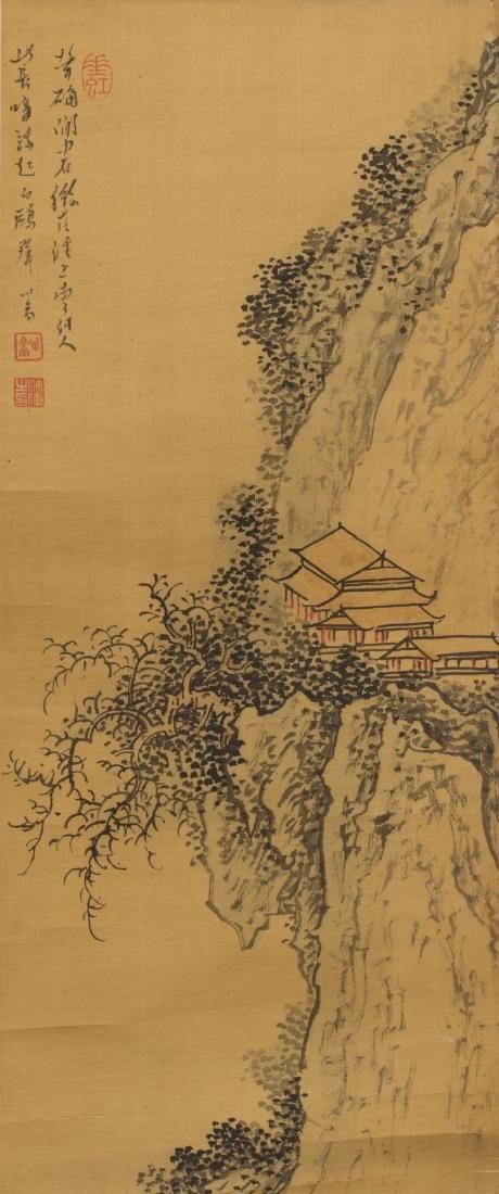 Pu Ru(1896-1963) Ink And