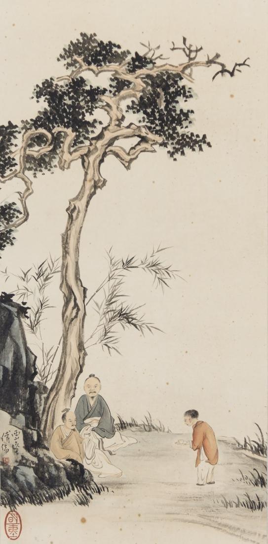 Pu Ru (1896-1963)Ink And