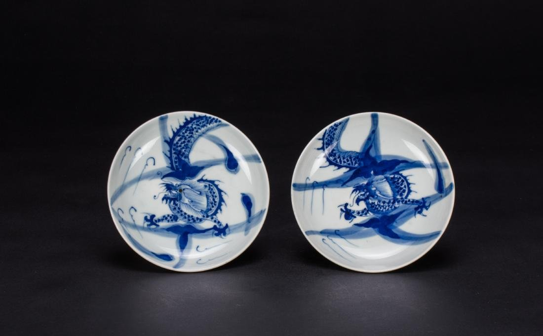 Qing-A Pair Of Blue And White Dragon Dishes