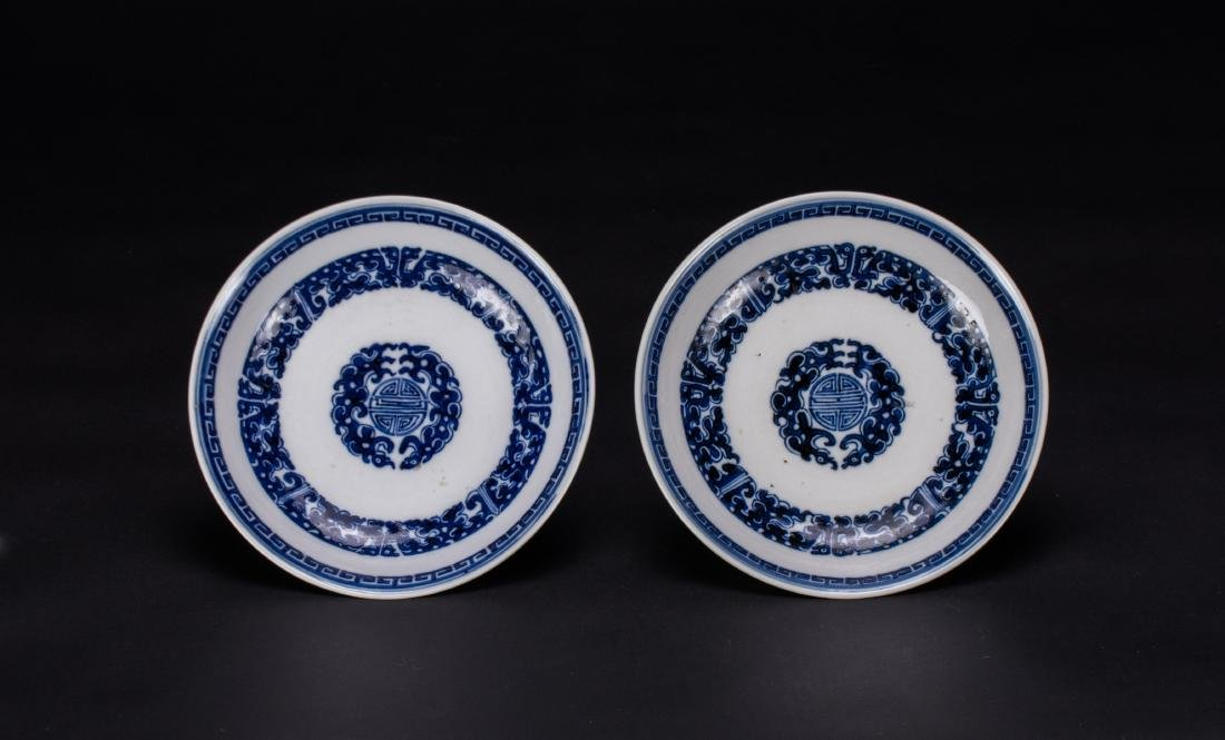 Qing-A Pair Of Blue And White 'Shou' Dishes