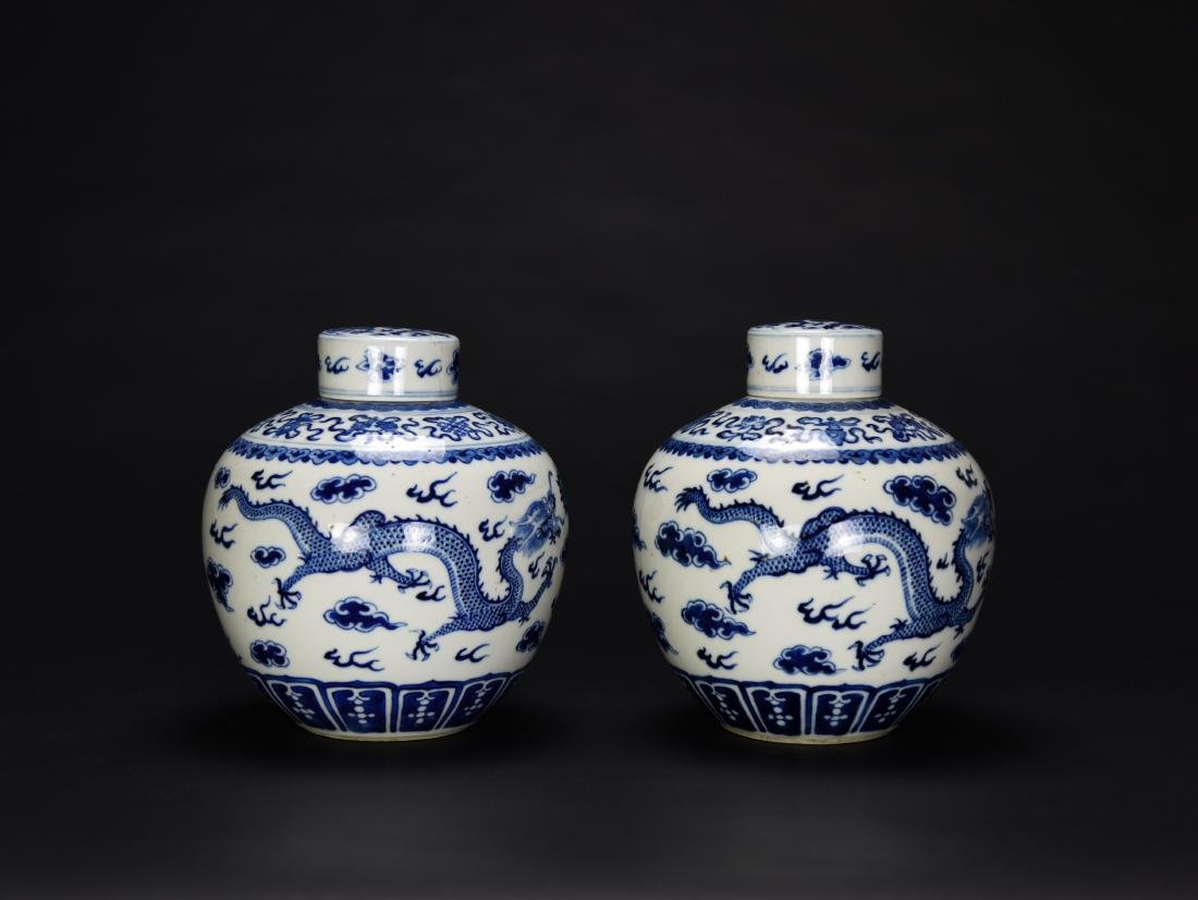 Late Qing-A Pair Of Blue And White 'Eight Treasure