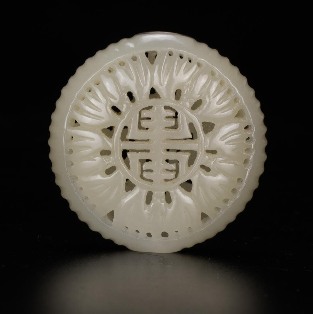 "A White Jade Carved ""Lu,Shou†Sachet - 2"