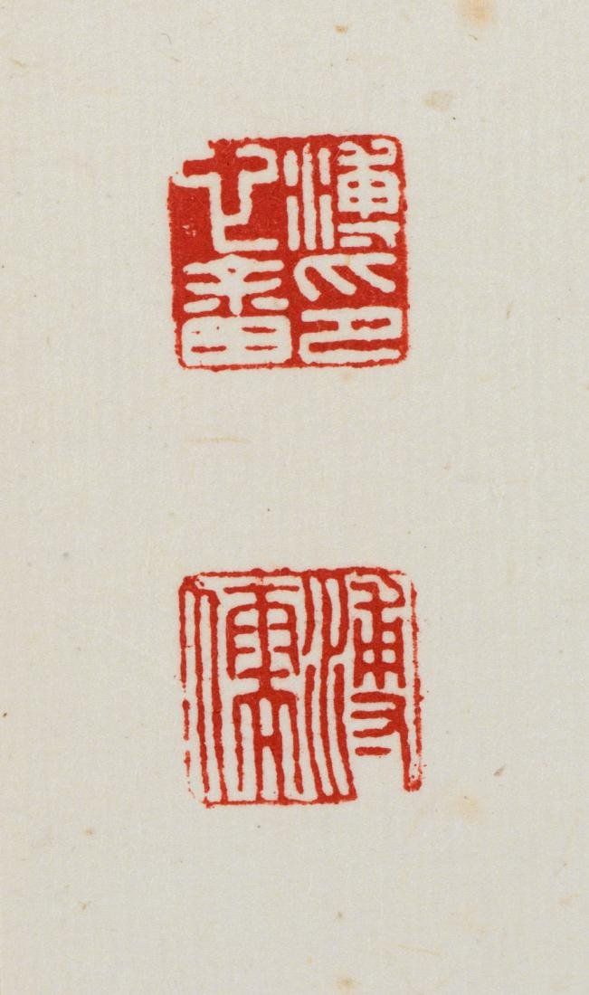 Pu Ru (1896-1963)Calligraphy Couplet Red Ink On - 10